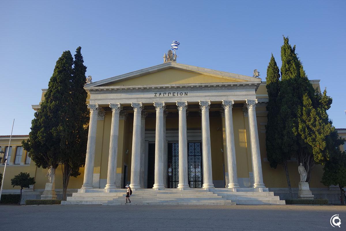 Le Zappéion à Athènes